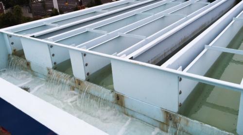 Clarifier effluent weir